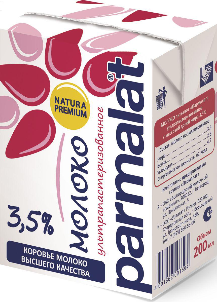 Parmalat молоко ультрапастеризованное 3,5%, 0,2 л фрутоняня молоко ультрапастеризованное 2 5% 12 штук по 0 5 л
