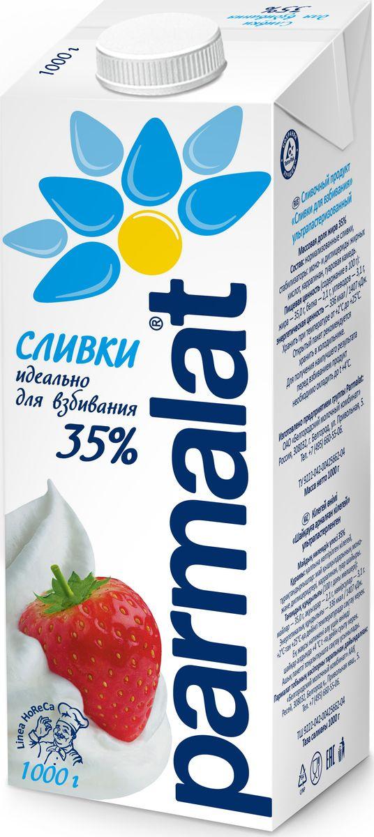 Parmalat сливки стерилизованное 35%, 1 л жидкость сливки nars 15 all day 30ml
