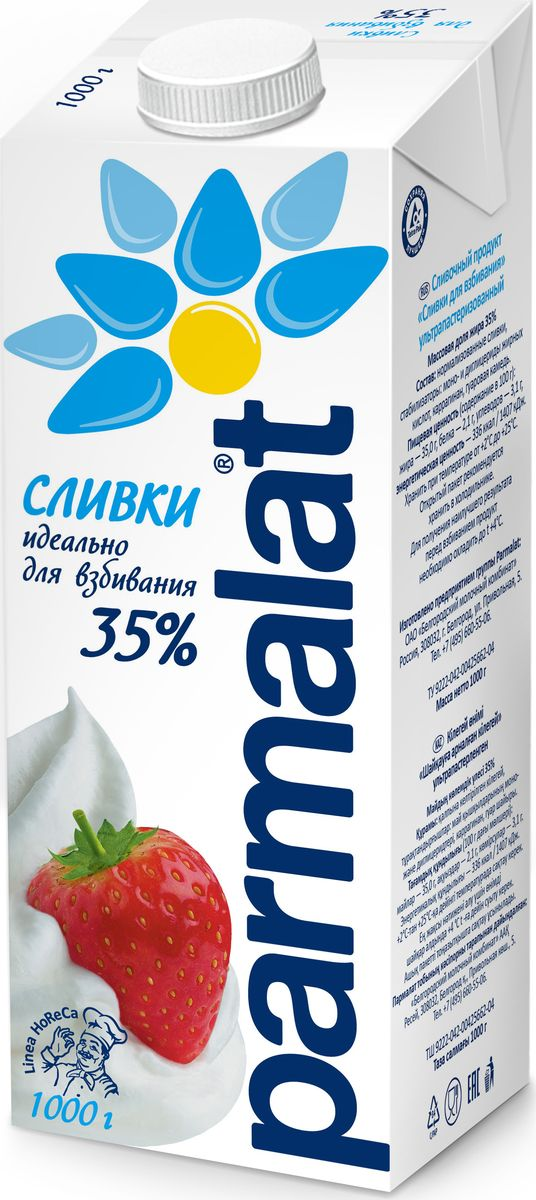 Parmalat сливки стерилизованное 35%, 1 л parmalat молоко ультрапастеризованное 3 5% 0 2 л