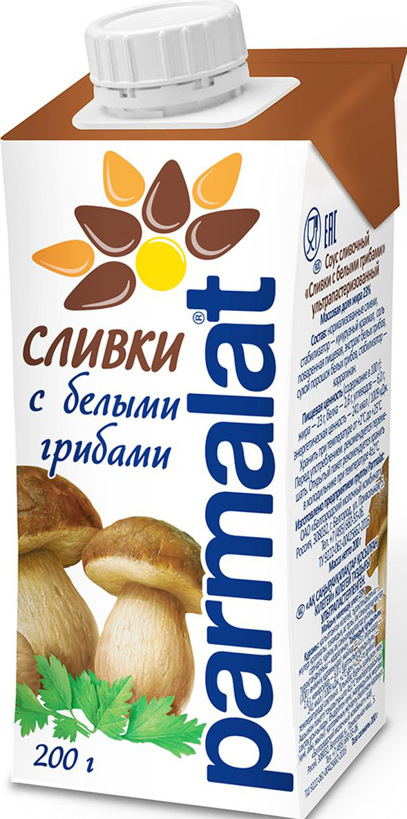 Parmalat сливки с белыми грибами 23%, 200 г yelli ризотто с белыми грибами 250 г