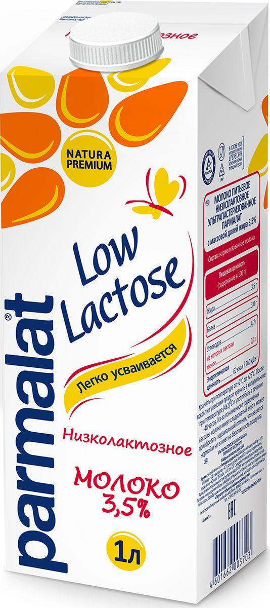 Parmalat Низколактозное молоко ультрапастеризованное 3,5%, 1 л parmalat молоко ультрапастеризованное 3 5% 0 2 л