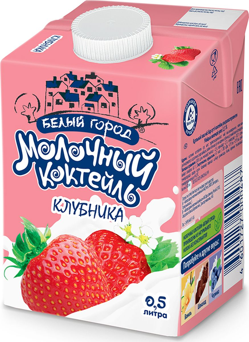 Белый Город Клубника молочный коктейль 1,5%, 0,5 л белый город сливки стерилизованные 33% 0 2 л