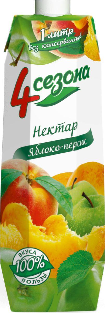 4 сезона Нектар Яблоко-Персик, 1 л catalog 4 seasons
