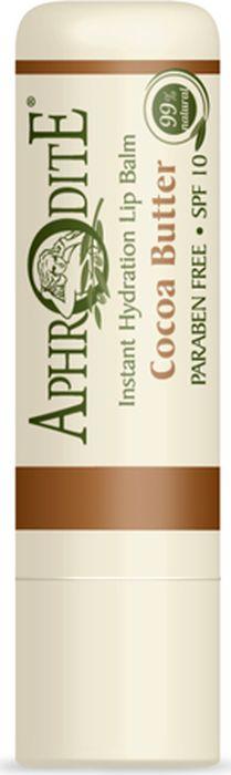 Защитный бальзам для губ с маслом какао Aphrodite, 4 гр