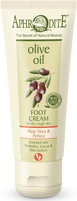 Крем для ног с алоэ вера и арникой Aphrodite, 75 млZ-38Интенсивный крем с органическим оливковым маслом и алоэ вера, витаминами Е и В5 идеально подходит для ежедневного ухода за сухой и огрубевшей кожей ног. Экстракт алоэ вера, входящий в состав, эффективно тонизирует, смягчает и увлажняет пересушенную и потрескавшуюся кожу стоп и пяток.Сочетание зверобоя, арники и масла дерева ши дает мощный антибактериальный эффект, улучшает микроциркуляцию крови и уменьшает отечность.Рецептура крема содержит уникальный компонент - «Кровь дракона», которыйпроизводится из смолы растущего в тропических лесах Амазонки драконового дерева. Он снимает воспаление, способствует заживлению ран,улучшает регенерацию кожи, обладает антиоксидантными свойствами.А такаяинновация, как добавление пребиотиков,позволяет поддерживать гигиену ног.