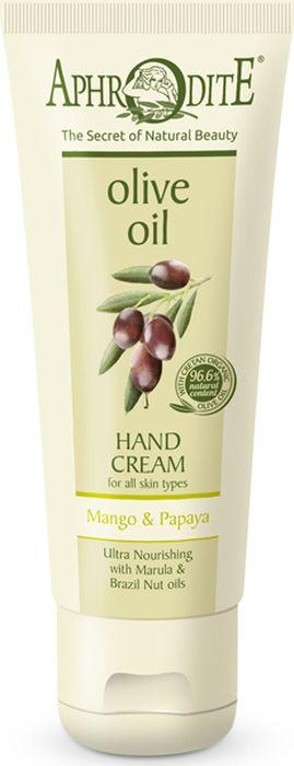 Крем для рук с манго и папайей Aphrodite 75 млZ-8CНасладитесь экзотическим ароматоми уникальными целебными свойствами манго и папайи.Наш увлажняющий крем для рук создан для того, чтобы продлить очарование молодости.Почувствуйте ощущение мягкости и шелковистости на Вашей коже.Оригинальная формула,сочетающаяорганическое оливковое масло с маслами марулы и бразильского ореха, которые прекрасно смягчают и питают кожу, является идеальным решением для проблемной и сухой кожи. А природные полисахариды, провитамин В5, витамины A, E обеспечивают интенсивное увлажнение, что так необходимо коже рук.Масло манго обладает омолаживающими свойствами, именно поэтому оно часто используется в популярных линейкахантивозрастной косметики ведущих производителей.А папайя славится отшелушивающим и отбеливающим эффектом. Это -антиоксидант,способствующий омоложению и смягчениюкожи.Как ухаживать за ногтями: советы эксперта. Статья OZON Гид