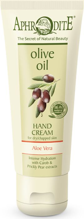 Крем для рук с алоэ вера Aphrodite, 75 млZ-8BЭкстраувлажняющий крем для рук разработан специально для сухой и потрескавшейся кожи. Фитоактивная формула содержит органическое оливковое масло, алоэ вера, экстракт рожкового дерева и масло кокоса.Продукт эффективно питает кожу,предотвращает потерю влаги,успокаивают и восстанавливает повреждённую кожу рук. Крем рассчитан на регулярное применение. Ведь кожа рук должна быть не только мягкой и эластичной, но и защищенной от вредных природных факторов.Витамины A, E, F и провитамин B5 защищают кожу рук от воздействия различной бытовой химии и моющих средств.Подходит для проблемной кожи, склонной к аллергии и дерматитам.Крема APHRODITE не содержат парабенов,различныхискусственных красителей, жиров животного происхождения.