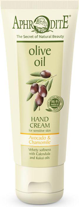 Крем для рук с авокадо и ромашкой Aphrodite, 75 млZ-8AОбогащённый органическим оливковым маслом, маслом авокадо и витамином Е наш нежирный крем для рук является отличным решением для уставшей кожи. Экстракт ромашки и масло календулы, а также масло кукуи помогают успокоить чувствительную кожу и предотвращают раздражения. При регулярном использовании Ваша кожа станет более мягкой и эластичной, а также будет защищена от вредного влияния окружающей среды.Как ухаживать за ногтями: советы эксперта. Статья OZON Гид
