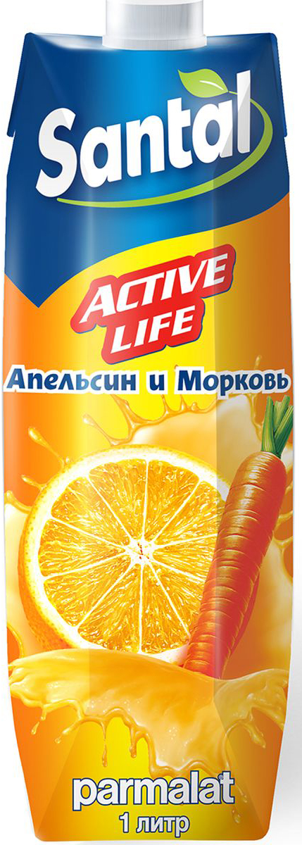 Santal Нектар Active Life Апельсин - Морковь, 1 л santal psychiatric patients