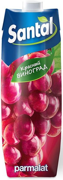 Santal Напиток Красный виноград, 1 л мингаз тархун напиток 0 5 л
