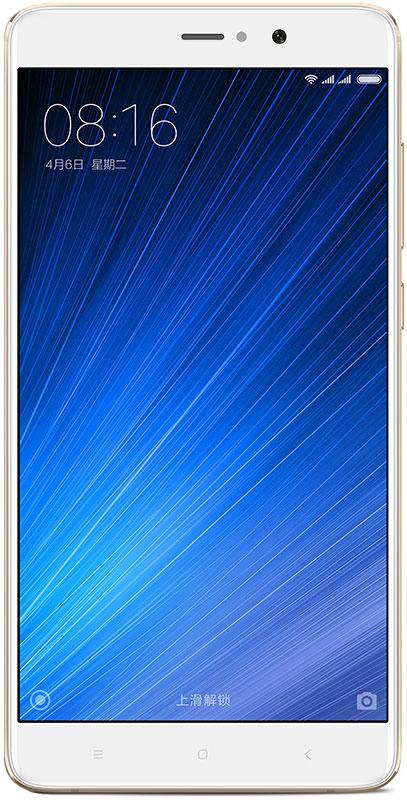 Xiaomi Mi 5S Plus 64GB, GoldMI5SPL64GBGLXiaomi Mi 5S Plus обладает в меру большим, удобным в использовании экраном. Под 2.5D стеклом располагается экран 5.7 с высокой цветовой насыщенностью. Задний корпус изготовлен из металлических материалов, изогнутая форма позволяет корпусу идеально подходить под форму ладони. При отправке смс, фотосъемке или просмотре сайтов вы легко управитесь одной рукой.Как улучшить качество фотографий на смартфоне? Ответ прост: один телефон - две камеры! Модель имеет две камеры в 13 мегапикселей - в то время как цветная камера собирает цветовую информацию, черно-белая сосредотачивается на деталях светотени. При режиме совместного использования двух камер, вы сможете сохранить насыщенность и разнообразие цветов цветной камеры, а также добавите однородную четкую графику черно-белой камеры, что позволит вашим снимкам быть и яркими, и детальными.Каждая камера укомплектована отдельным процессором изображений, который не только объединяет два изображения в одно, но и, как профессиональный фотограф, улучшает их качество: настраивает выдержку, контрастность, насыщенность и другие параметры, позволяя вам получить в итоге восхитительные снимки.Независимо от того, играете ли вы в игры, открываете ли приложения, или просматриваете альбомы - Xiaomi Mi 5S Plus ускорит выполнение всех необходимых операций.За отличным в использовании экраном также стоит множество продвинутых усовершенствований. Экран, достигающий 94% цветовой палитры NTSC, по сравнению с экраном обычного смартфона, подарит более чистое, красочное изображение: Вы сможете искренне восхититься потрясающее качеством изображения при просмотре фотографий или видео.Если вы постоянно находитесь в поисках нового, то вы обязательно полюбите новую MIUI 8. Многофункциональная технология NFC позволит смартфону заменить собой проездные и банковские карты, а конфиденциальная двойная система сохранит ваши личные файлы отдельно от деловых. Все эти функции берут свое начало в повседневных нуждах каждого чел
