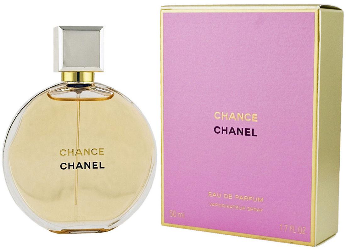 Chanel Chance Парфюмерная вода, 50 мл06057Композиция парфюмерной воды Chance — невероятно многогранное сочетание контрастных и классических ингредиентов, которые дарят свой обладательнице уникальный шанс каждый раз примерять на себя новый образ. Столь оригинальное и не имеющее аналогов шипрово-цветочное благоухание начинает раскрываться соблазнительными аккордами томного пачули, пьянящего ириса, сладкого гиацинта и сочного ананаса. Эти яркие тона, приправленные розовым перцем, наделяют аромат жизнью, оптимизмом и задором.В сердце парфюмерной композиции на смену душистым оттенкам приходят прохладный лимон и сдержанный жасмин. Именно эти составляющие дарят Chance свежесть, деликатность и лаконичность, которые способны гармонично дополнить и оттенить изысканность и элегантность любой девушки.В базе парфюмерной воды Шанс соединяются соблазнительные тона пачули, ветивера, ванили и мускуса. Смешиваясь, они перерождаются в тонкий шлейф