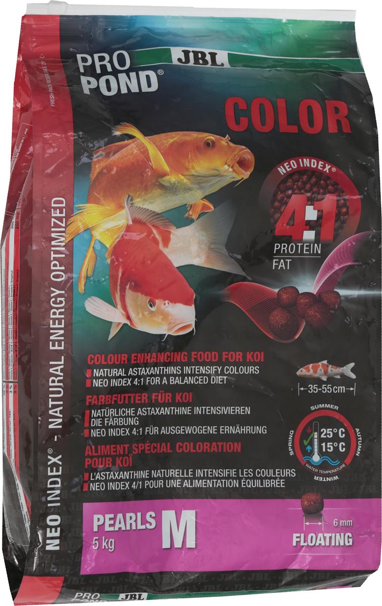 Корм JBL ProPond. Color M для улучшения окраски карпов кои среднего размера, плавающие гранулы, 5 кг (12 л)