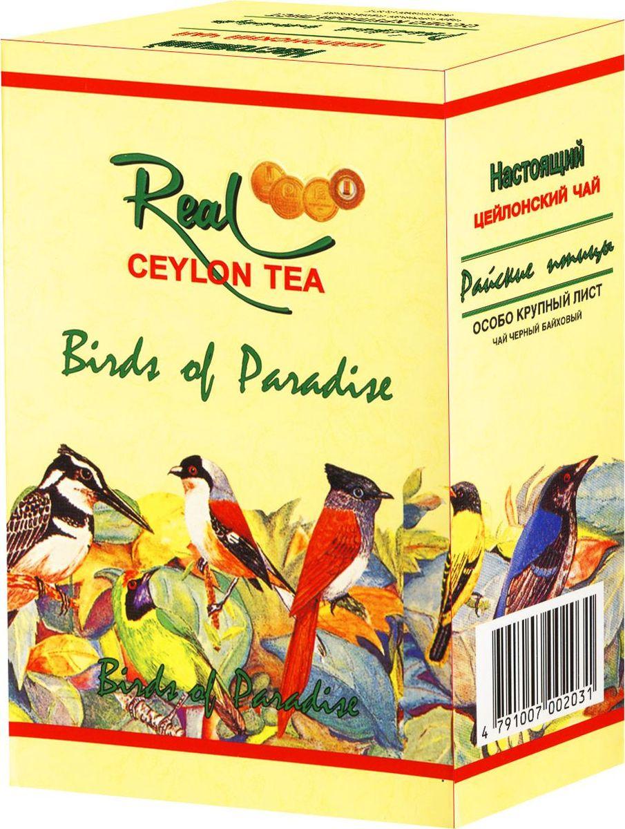 Real Райские птицы особо крупный листовой черный чай (ОПА), 100 г132Чай чёрный Цейлонский крупнолистовой, стандарта О.Р.А. Особо крупный лист. Высший сорт. Не содержит добавок.