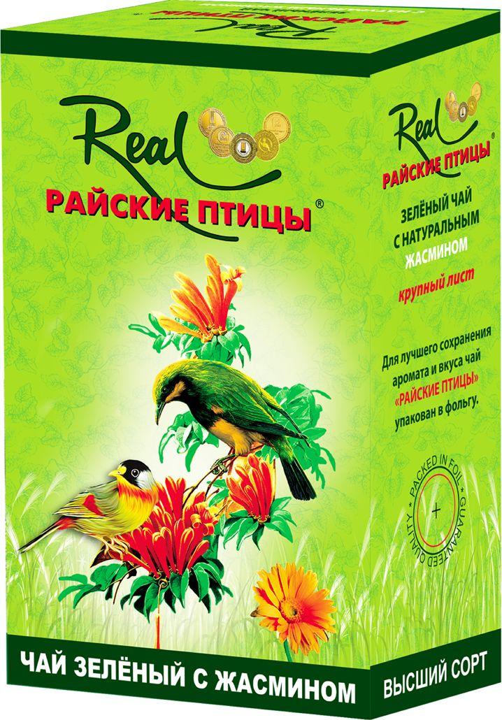 Real Райские птицы листовой зеленый китайский чай с жасмином, 100 г145Настой золотистого цвета. Полезные свойства: очищает организм от токсинов, стимулирует работу печени и желудка.