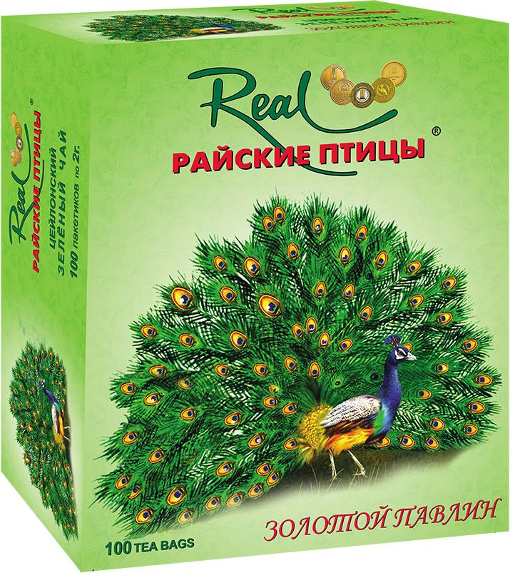 Real Райские птицы зеленый чай в пакетиках с ароматом сау-сопа Золотой Павлин, 100 шт170Чай зеленый Цейлонский байховый высокогорный с ароматом сау-сопа.Сау-соп - ароматный тропический фрукт.