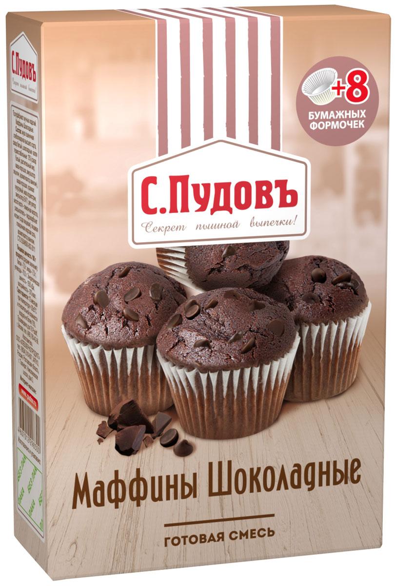 Пудовъ маффины шоколадные, 230 г пудовъ мука ржаная обдирная 1 кг