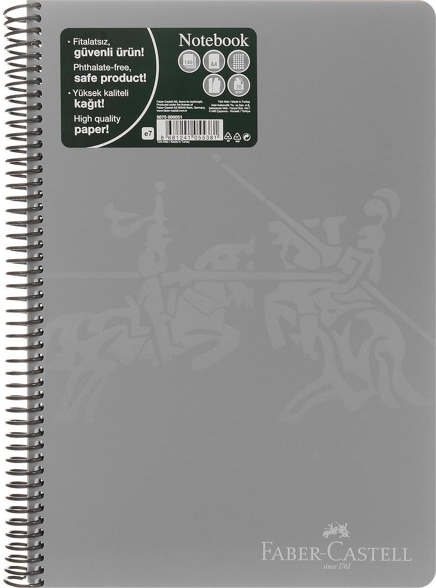 Faber-Castell Блокнот Knight 140 листов в клетку цвет серый507051_серыйОригинальный блокнот Faber-Castell Knight в твердой пластиковой обложке подойдет для памятных записей, любимых стихов и многого другого.Блок состоит из 140 листов в клетку. Блокнот изготовлен со спиралью. Такой блокнот станет не только достойным аксессуаром среди ваших канцелярских принадлежностей, но и практичным подарком для в близких и друзей.