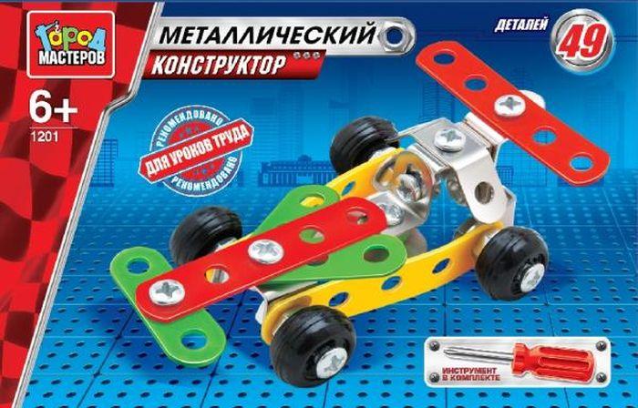 Город мастеров Конструктор Гоночный автомобиль