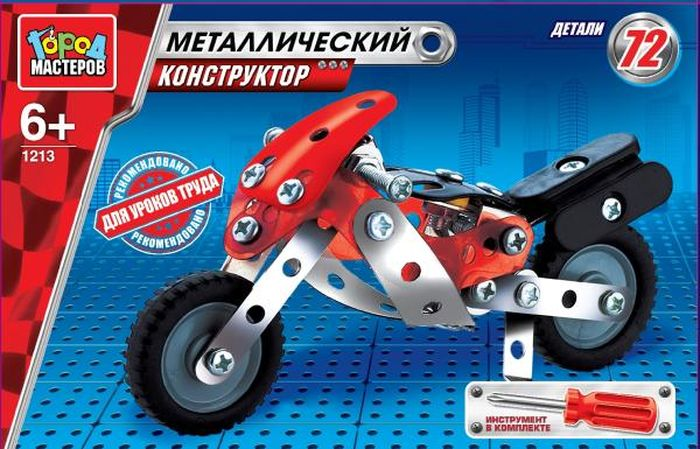 Город мастеров Конструктор Мотоцикл WW-1213-R plastic toy мотоцикл заводной гоночный