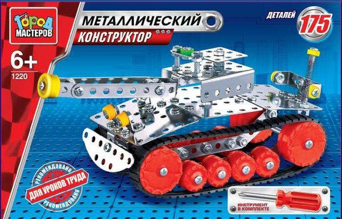 Город мастеров Конструктор Танк WW-1220-R