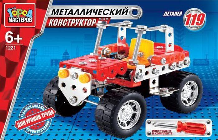 Город мастеров Конструктор Джип WW-1221-R город мастеров конструктор гоночный автомобиль ww 1201 r