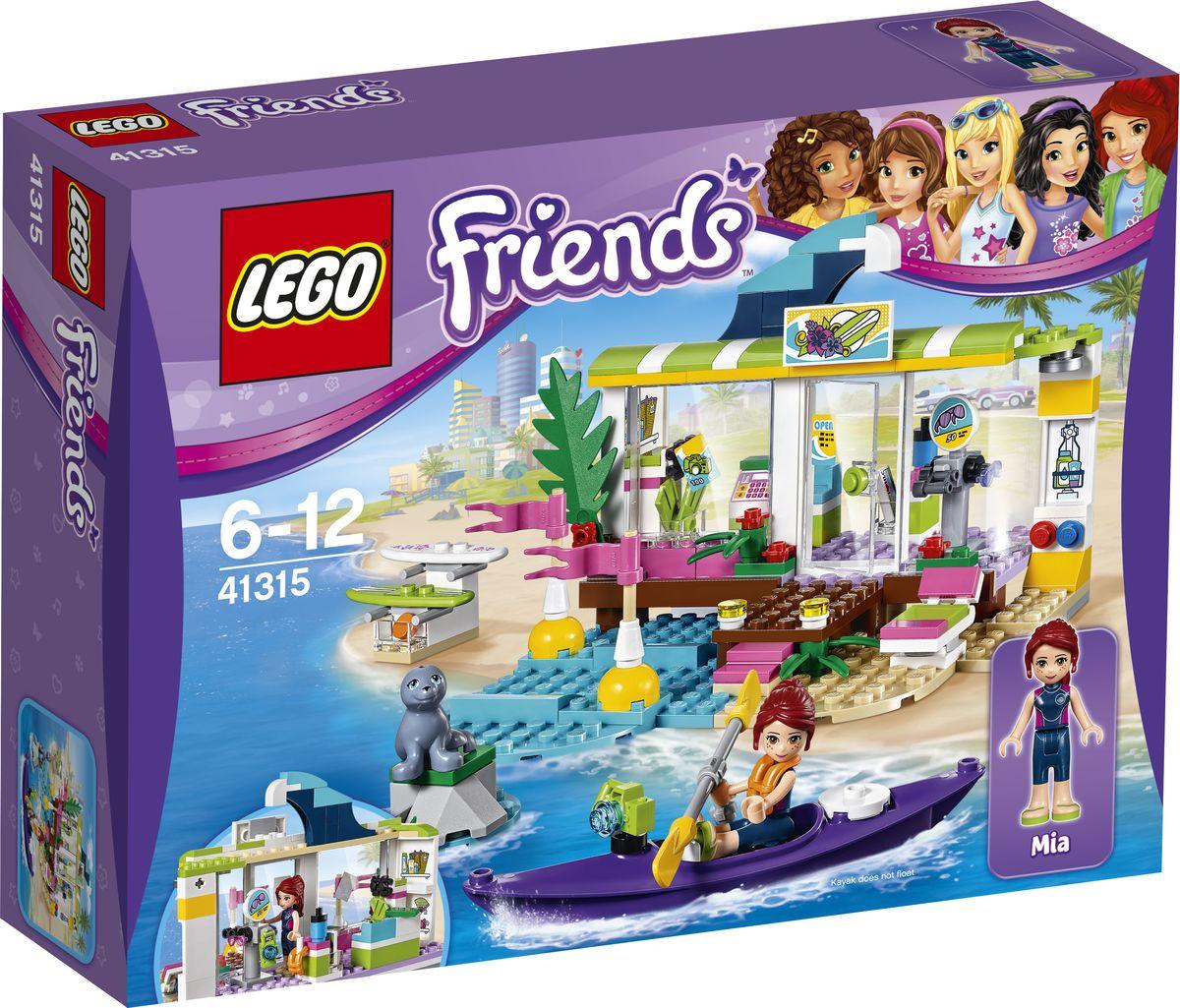 LEGO Friends Конструктор Серф-станция 41315 купить солнечные очки в интернет магазине