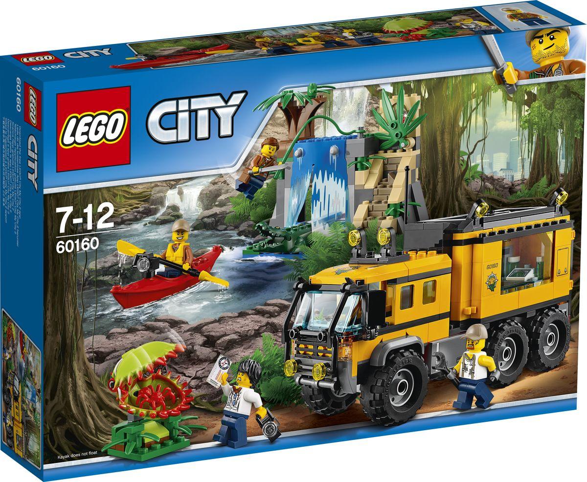 LEGO City Jungle Explorer Конструктор Передвижная лаборатория в джунглях 60160 конструктор lego city jungle explorer исследование джунглей 60159