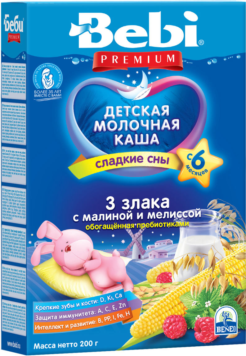 Bebi Премиум каша 3 злака с малиной и мелиссой с пребиотиками молочная, с 6 месяцев, 200 г каша молочная bebi premium сладкие сны 3 злака с яблоком и ромашкой с 6 мес 200 г