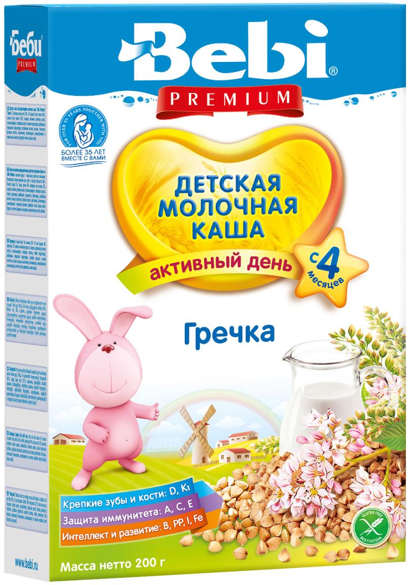Bebi Премиум каша гречневая молочная, с 4 месяцев, 200 г каша bebi premium злаки с малиной и вишней для активного дня с 6 мес 200 гр мол