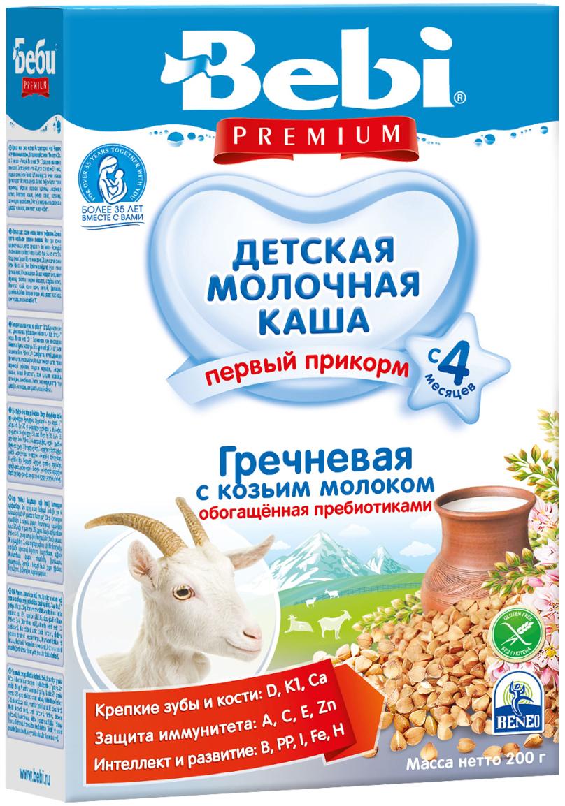 Bebi Премиум каша гречневая с козьим молоком с пребиотиками, с 4 месяцев, 200 г4101010131Гречневая крупа отличается высоким содержанием белка, кальция, железа, фосфора, витаминов группы В и лизина. Эта аминокислота необходима для кожных покровов, поскольку участвует в образовании волокон коллагена и эластина. Козье молоко делает кашу очень полезной и вкусной. Содержащиеся в нем жиры хорошо усваиваются детским организмом. Оно способствует лучшему всасыванию железа, что является профилактикой анемии. Гречневая каша на козьем молоке Bebi содержит пребиотики Beneo. Они способны производить избирательную стимуляцию лакто- и бифидобактерий, улучшая микрофлору кишечника. Может вводиться в рацион грудничков с 4 месяцев. 30 г хлопьев (3-4 ст. ложки) перемешайте с 150 мл кипяченой воды, охлажденной до 50–60 °С. Всегда давайте ребенку только свежеприготовленную кашу. Открытый пакет храните в темном сухом месте, плотно закрывая на липкую ленту.