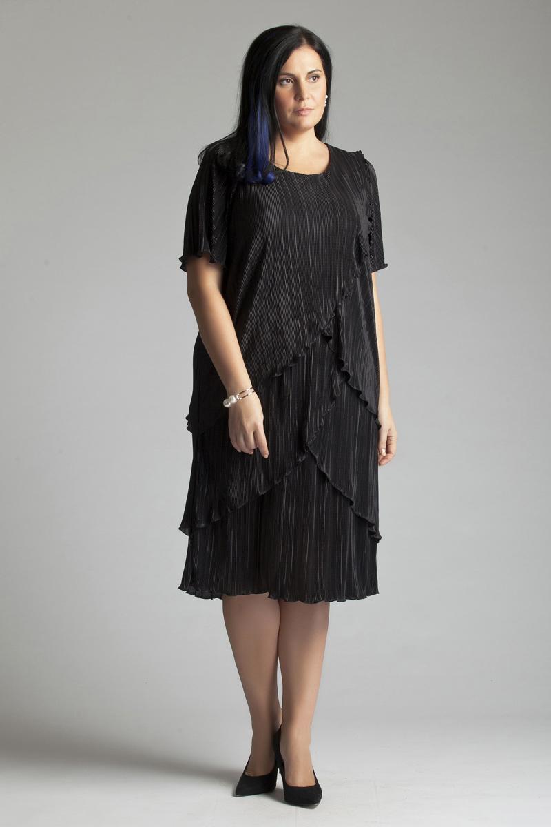 Платье Averi, цвет: черный. 1158. Размер 50 (54)1158Стильное коктейльное платье на подкладке Averi выполнено из полиэстера и вискозы с добавлением эластана. Модель прямого силуэта имеет длину чуть ниже колена, круглый вырез горловины и расклешенный рукав до линии локтя. Диагональный крой переда и спинки придает платью динамику и выгодно подчеркивает особенности фигуры.