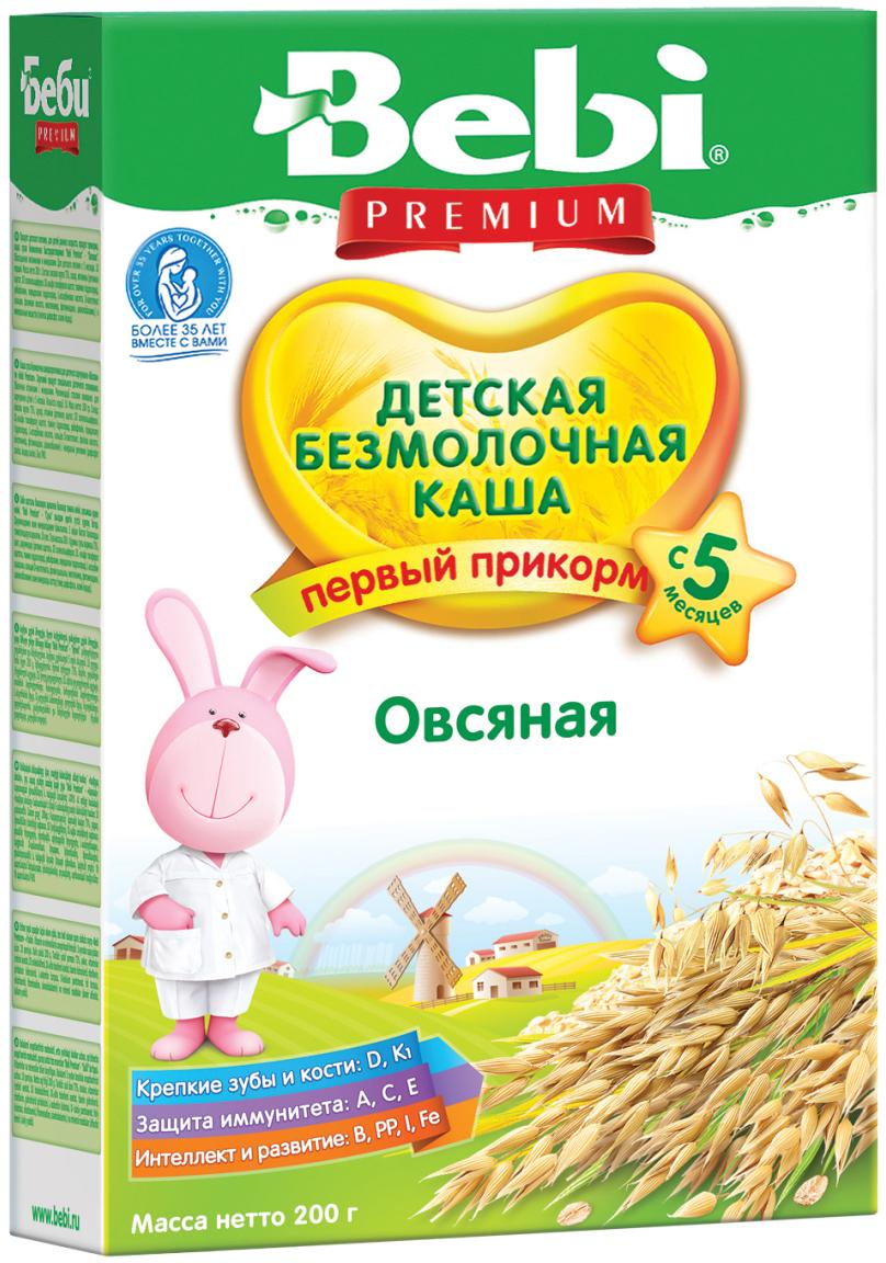 Bebi Премиум каша овсяная безмолочная, с 5 месяцев, 200 г grand di pasta гнезда феттучине 500 г