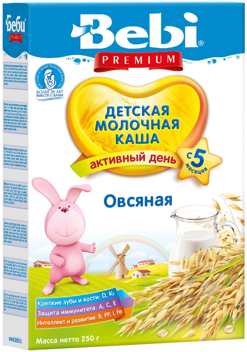 Bebi Премиум каша овсяная молочная, с 5 месяцев, 250 г4101010032Представленная в линейке Беби Премиум молочная овсяная каша богата комплексными углеводами, качественным белком, пищевыми волокнами и растительными жирами, необходимыми для функционирования иммунной системы. Эта крупа полезна для ЖКТ: мягко обволакивая желудок, она облегчает пищеварение. Овсянка может вывести из организма токсины, снизить уровень холестерина. Каша обогащена 12 витаминами, А, группы В, Е и К, а также йодом и железом. В составе уже есть специально подготовленное молоко. Продукт можно предложить ребенку с 5 месяцев. Добавьте в хлопья (30 г, или 3-4 ст. л.) 150 мл кипяченой воды, охлажденной до 50-60 °С. Перемешайте. Давайте ребенку только свежую кашку. Тщательно закрывайте пакет и коробку, храните продукт в сухом темном месте.