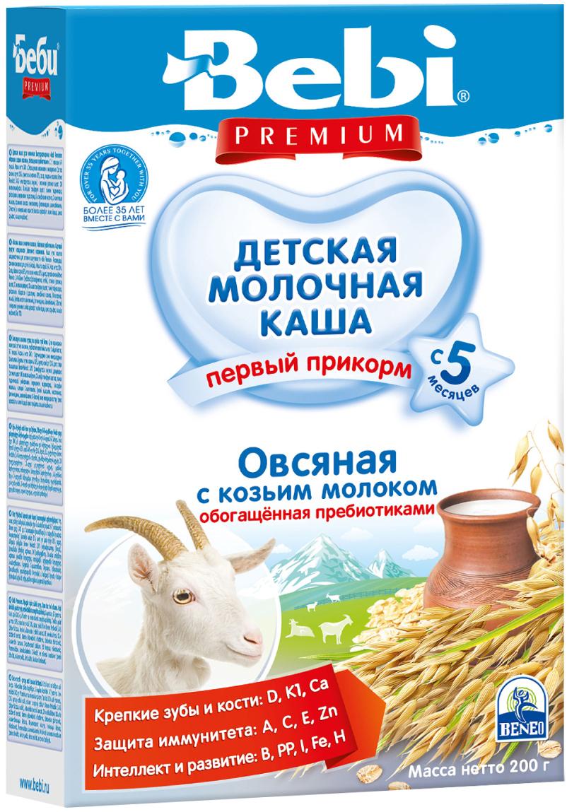 Bebi Премиум каша овсяная с козьим молоком с пребиотиками, с 5 месяцев, 200 г4101010130Овсянка отличается высоким содержанием жира, а также богата растительным белком, калием, магнием, кальцием, фосфором, железом, медью, цинком, марганцем, витаминами группы В и Е. Благодаря входящему в состав козьему молоку ребенок получает высокобелковый питательный и вкусный продукт. Его жиры хорошо усваиваются детским организмом, кроме того, это молоко способствует всасыванию железа, профилактике железодефицитной анемии. Овсяная каша на козьем молоке Bebi содержит пребиотики Beneo, способствующие укреплению полезной микрофлоры кишечника. Продукт может использоваться в детском питании для грудничков с 5 месяцев. Добавьте 30 г хлопьев (3-4 ст. ложки) к 150 мл кипяченой воды температурой не более 60 °С и перемешайте. Готовьте свежую кашу каждый раз перед кормлением. Открытый пакет плотно закрывайте на липкую ленту, храните коробку в темном сухом месте.