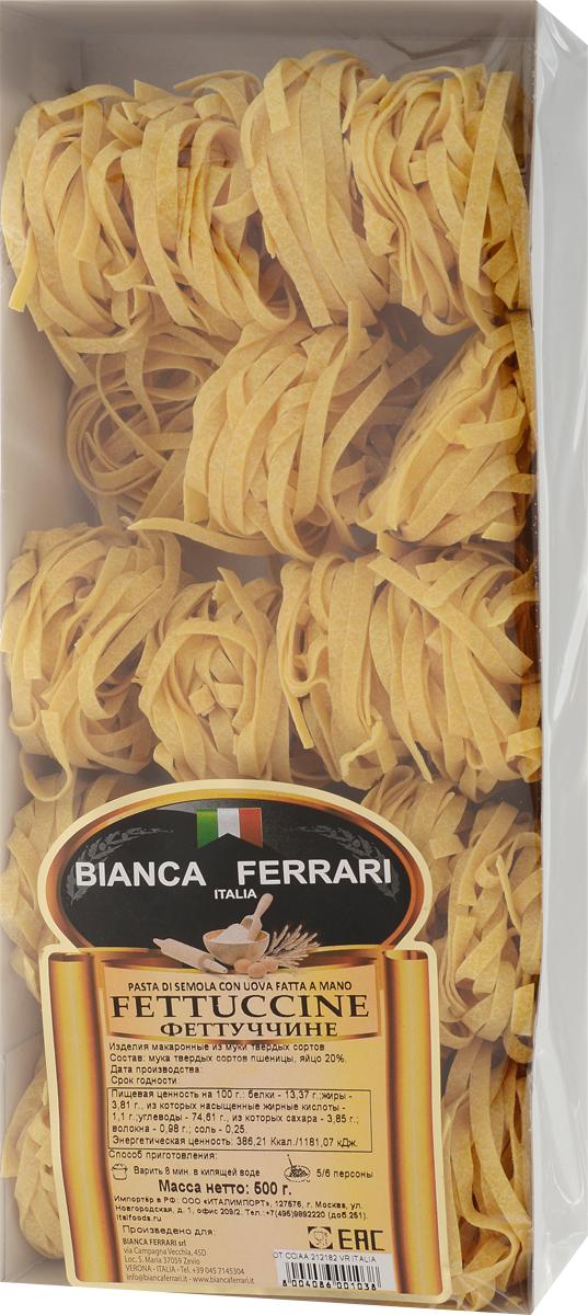 Bianca Ferrari Феттучине паста яичная, 500 гBF.001.OVBianca Ferrari Феттучине - разновидность итальянской домашней пасты из яичного теста. Феттучине такие тонкие и воздушные, что их можно съесть много, не почувствовав тяжести на желудке и лишних килограммов на весах, ведь их готовят только из натуральных продуктов, по выверенной годами рецептуре, исключительно из твердых сортов пшеницы.Уважаемые клиенты! Обращаем ваше внимание на то, что упаковка может иметь несколько видов дизайна. Поставка осуществляется в зависимости от наличия на складе.
