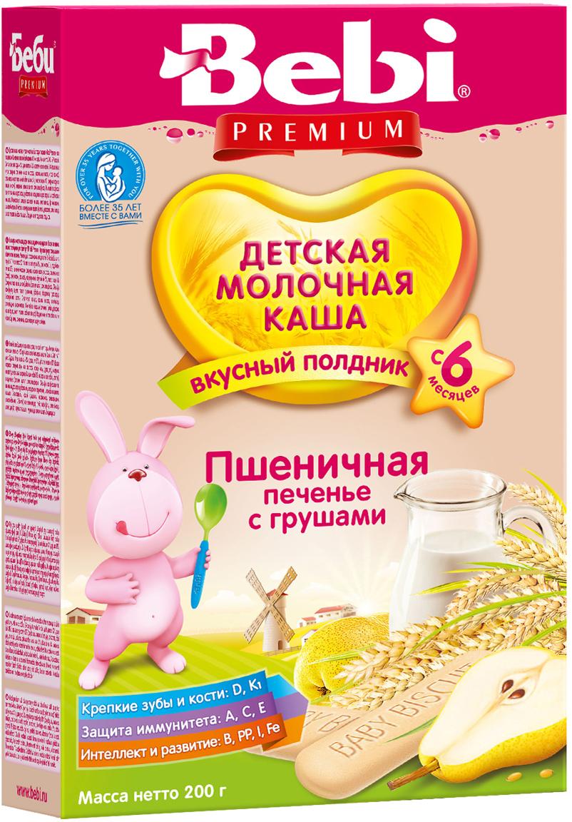 Bebi Премиум каша Печенье с грушами пшеничная молочная, с 6 месяцев, 200 г каша bebi premium злаки с малиной и вишней для активного дня с 6 мес 200 гр мол