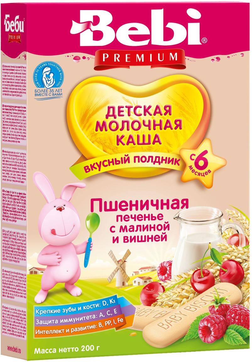 Bebi Премиум каша Печенье с малиной и вишней пшеничная молочная, с 6 месяцев, 200 г каша bebi premium злаки с малиной и вишней для активного дня с 6 мес 200 гр мол