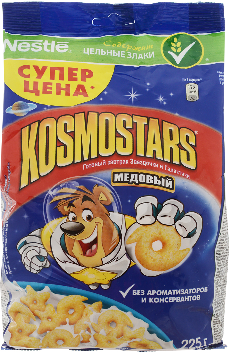 Nestle Kosmostars Звездочки и галактики готовый завтрак в пакете, 225 г12179168Готовый завтрак Nestle Kosmostars - полезный, быстрый и вкусный способ получить заряд позитива и энергии на все утро, как для юных космонавтов, так и для их родителей.Содержит цельные злаки, натуральный мед, витамины и минеральные вещества. Теперь готовый завтрак Kosmostars стал еще полезнее, т.к. он содержит витамин Д и кальций, которые необходимы для построения костей и зубов в детском и подростковом возрасте, а также для поддержания их здоровья в течение всей жизни.Уважаемые клиенты! Обращаем ваше внимание на то, что упаковка может иметь несколько видов дизайна. Поставка осуществляется в зависимости от наличия на складе.