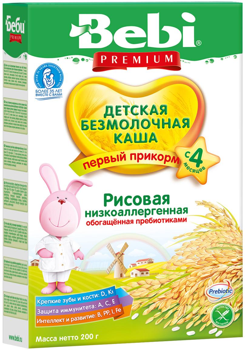 Bebi Премиум каша рисовая низкоаллергенная с пребиотиками, с 4 месяцев, 200 г4101010121Рисовая каша - гипоаллергенный диетический продукт, сочетающий в себе пользу крупы и пребиотиков. В ней нет глютена, молока и сахара, что позволяет использовать ее в качестве первого прикорма, в том числе у детей с непереносимостью лактозы и склонностью к аллергическим реакциям. Входящие в состав пребиотики способны нормализовать работу ЖКТ. Низкоаллергенная рисовая каша может быть введена в рацион ребенка с 4 месяцев. Добавьте к 150 мл кипяченой воды температурой 60 °С 3 столовые ложки (20 г) хлопьев и перемешайте. Используйте для кормления только свежеприготовленную кашу. Хлопья можно также разбавить привычными для малыша добавками — грудным молоком, соком, овощным отваром, смесью и др. Всегда тщательно закрывайте пакет после использования, храните упаковку в темном сухом месте.