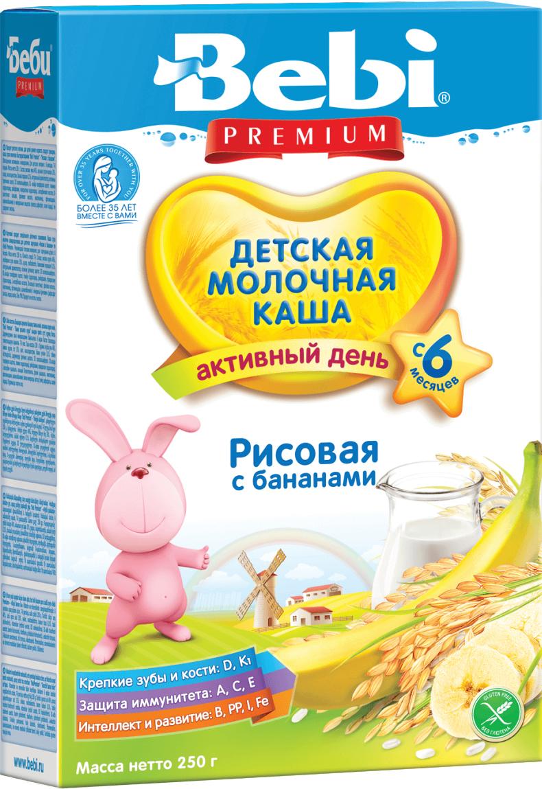 Bebi Премиум каша рисовая с бананами молочная, с 6 месяцев, 250 г каши bebi молочная рисовая каша с бананом с 4 мес 250 г