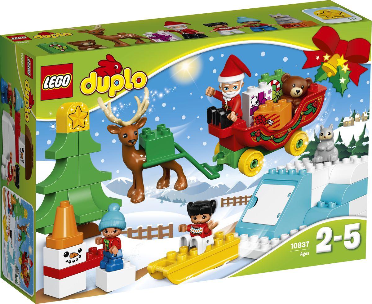 LEGO DUPLO My Town Конструктор Новый год 10837 - Игрушки для малышей