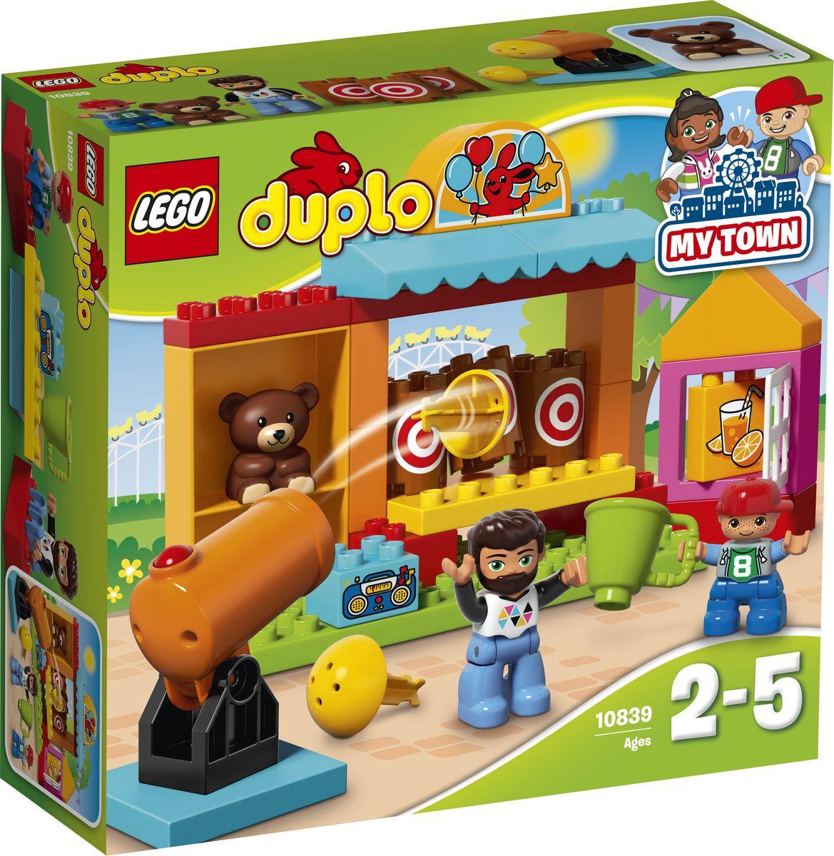 LEGO DUPLO My Town Конструктор Тир 10839 lego lego duplo 10586 фургон с мороженым