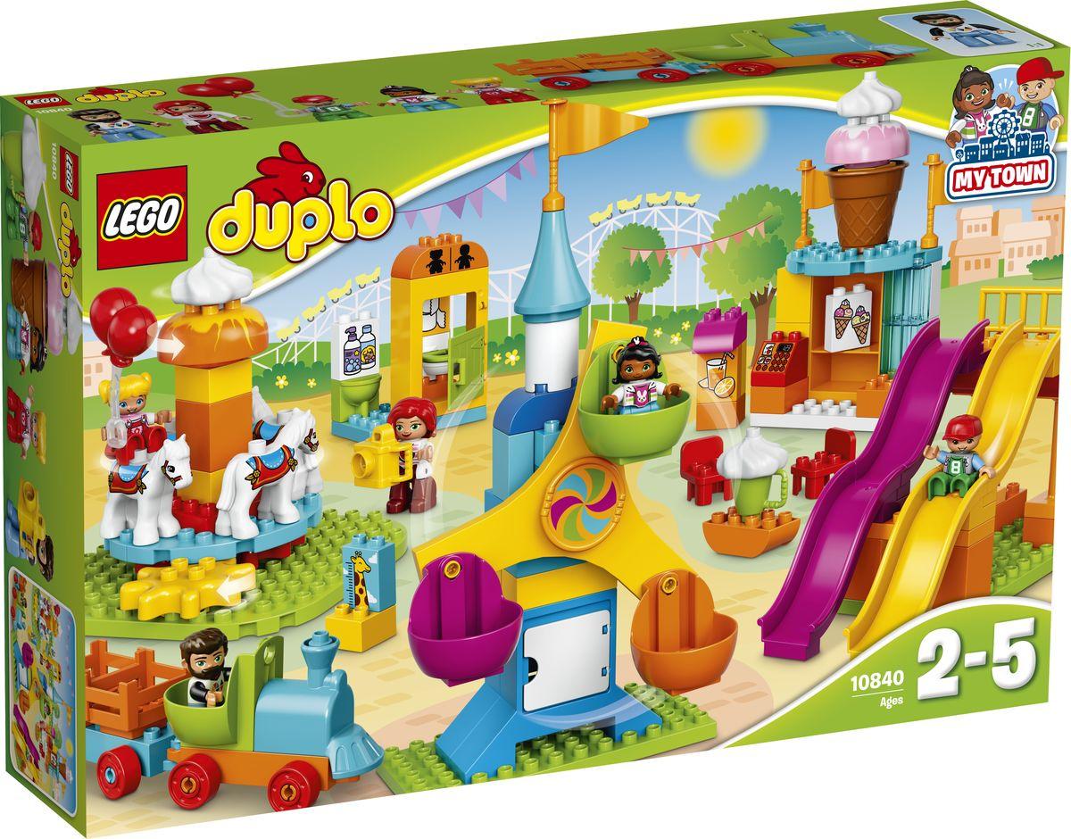 LEGO DUPLO My Town  Конструктор Большой парк аттракционов 10840 lego duplo my first конструктор мои первые домашние животные 10858