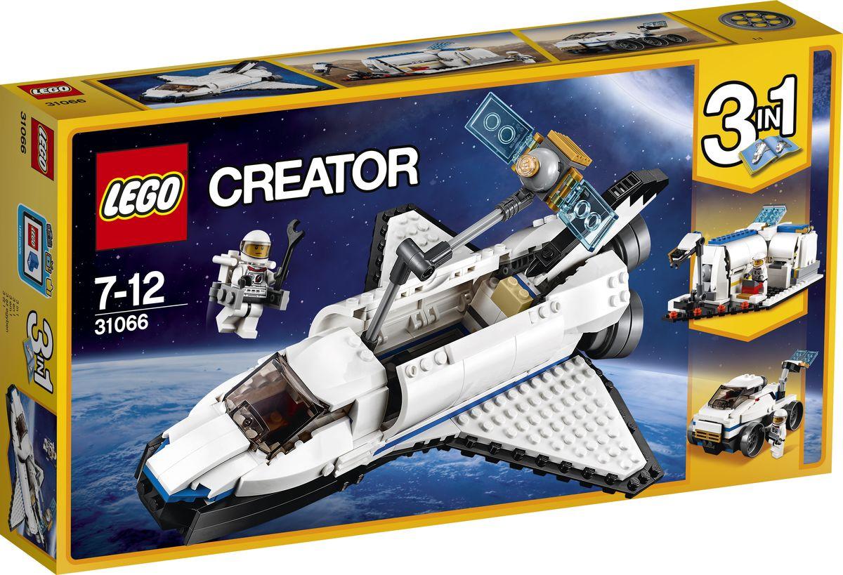 LEGO Creator Конструктор Исследовательский космический шаттл 31066 lego 75104 командный шаттл кайло рена