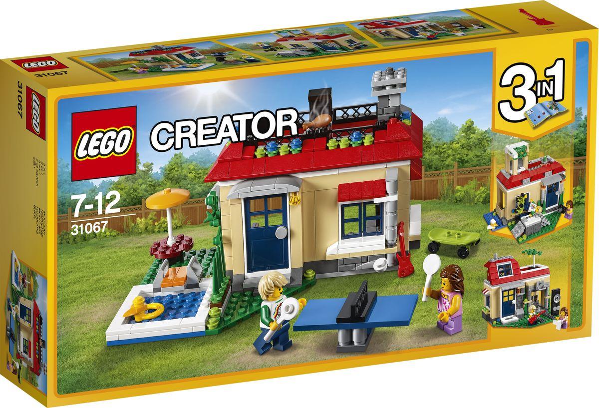 LEGO Creator Конструктор Вечеринка у бассейна 31067 lego creator конструктор летающий робот 31034