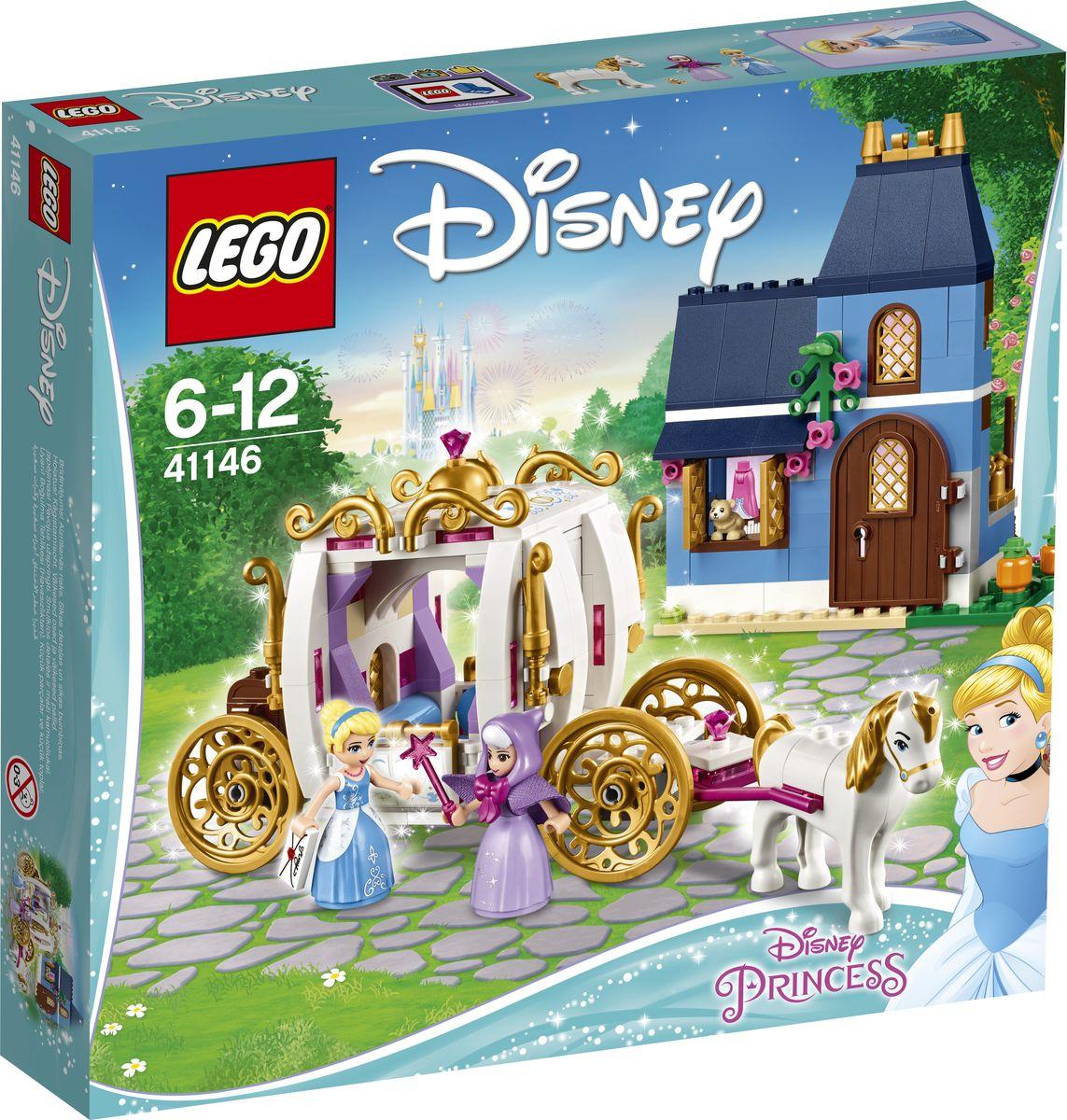 LEGO Disney Princess Конструктор Сказочный вечер Золушки 41146 конструктор lego disney princess 41154 волшебный замок золушки
