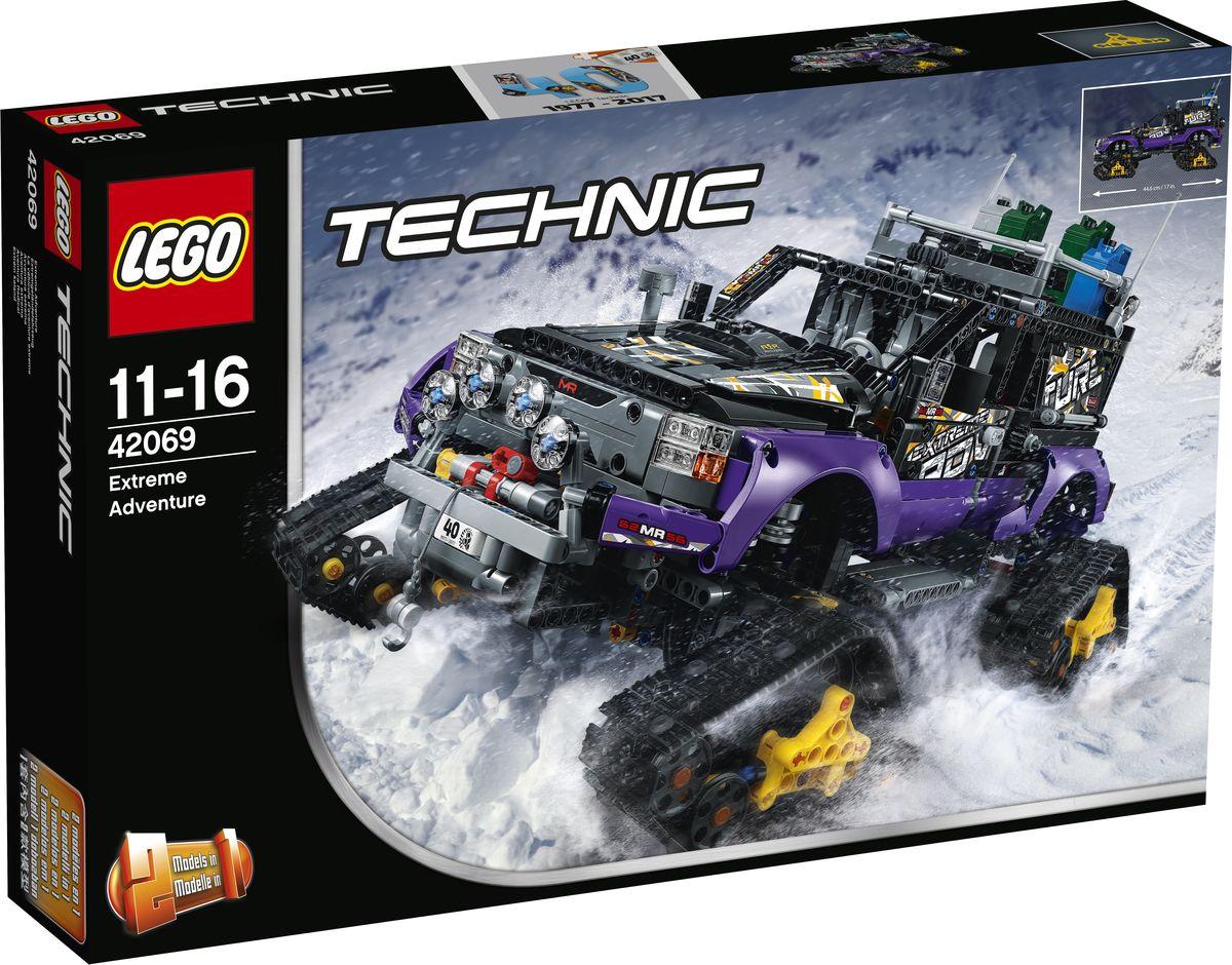 LEGO Technic Конструктор Экстремальные приключения 42069