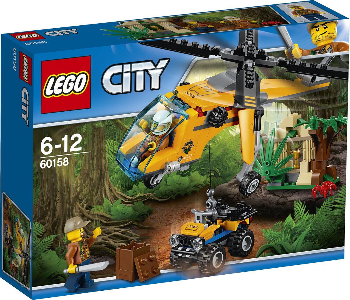 LEGO City Jungle Explorer Конструктор Грузовой вертолет исследователей джунглей 60158 конструктор lego city jungle explorer исследование джунглей 60159