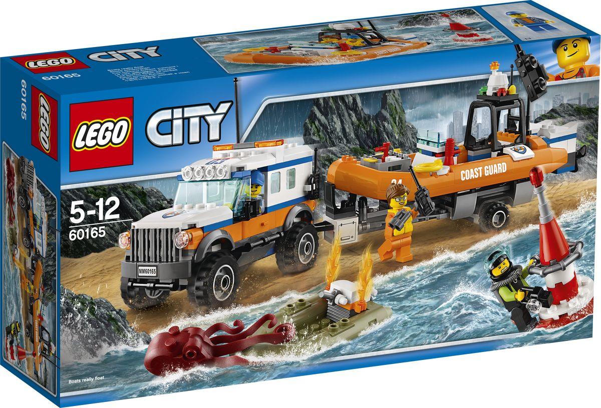 LEGO City Coast Guard Конструктор Внедорожник 4х4 команды быстрого реагирования 60165 lego city конструктор внедорожник каскадера 60146
